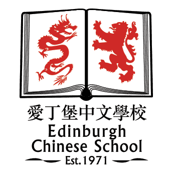 Edinburgh Chinese School